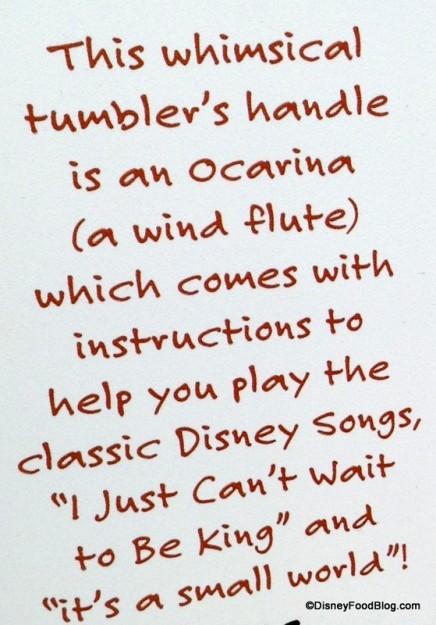 Musical tumbler info