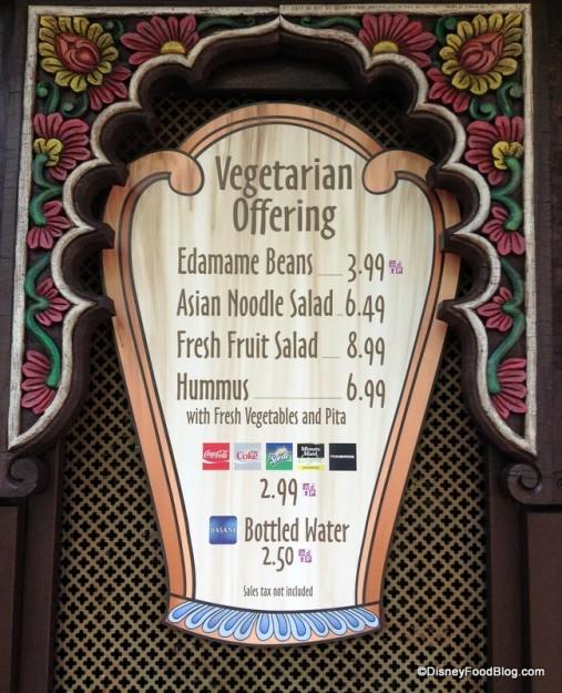 Bradley Falls menu