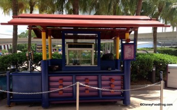 epcot future world turkey leg cart (2)