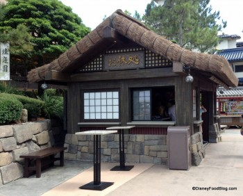 sake bar stand japan epcot (2)
