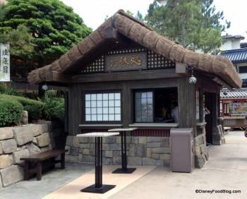 sake bar stand japan epcot (2)