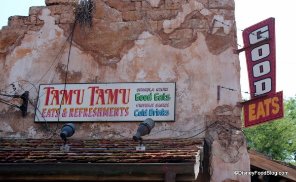 Tamu Tamu Refreshments