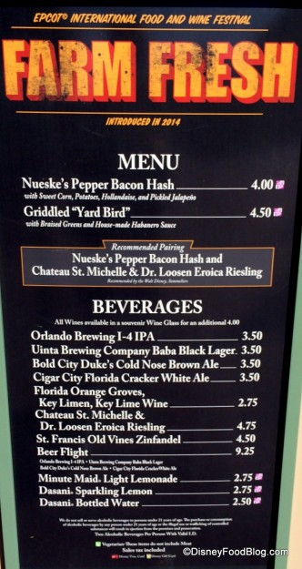 2014 Farm Fresh Marketplace Booth Menu - Click for larger image