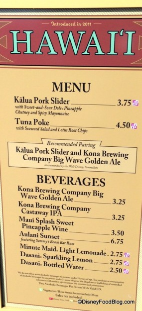 2014 Hawaii Marketplace Booth Menu - Click for larger image