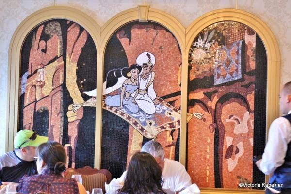 Aladdin mosaic