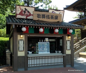 Kabuki cafe Japan pavilion (2)