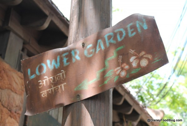 Lower Garden direction sign