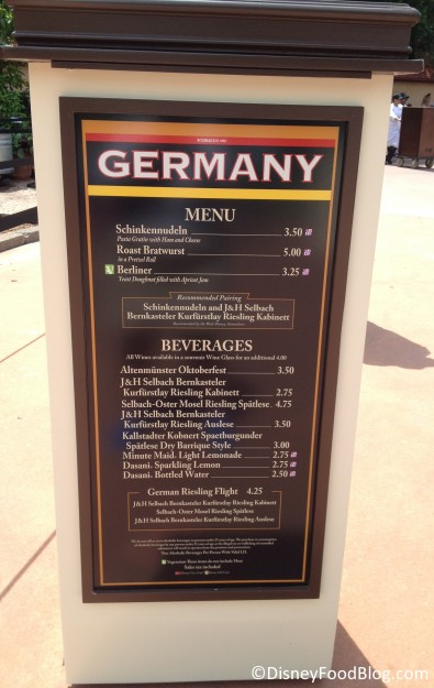 2014 Germany Menu