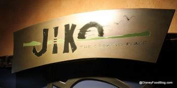 jiko sign