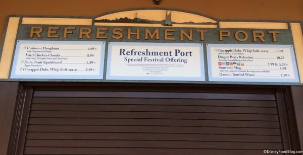 2014 Refreshment Port Menu