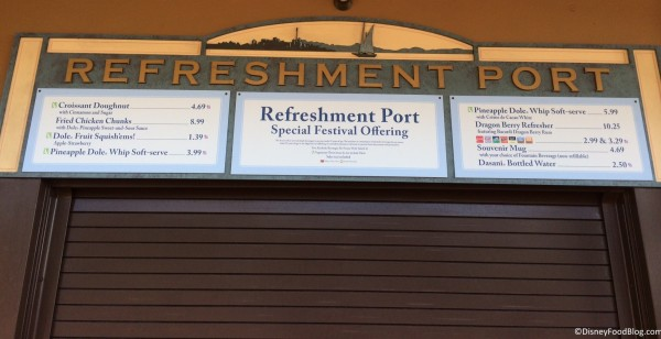2014 Refreshment Port Menu