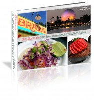 2014 Food and Wine Guide 3D