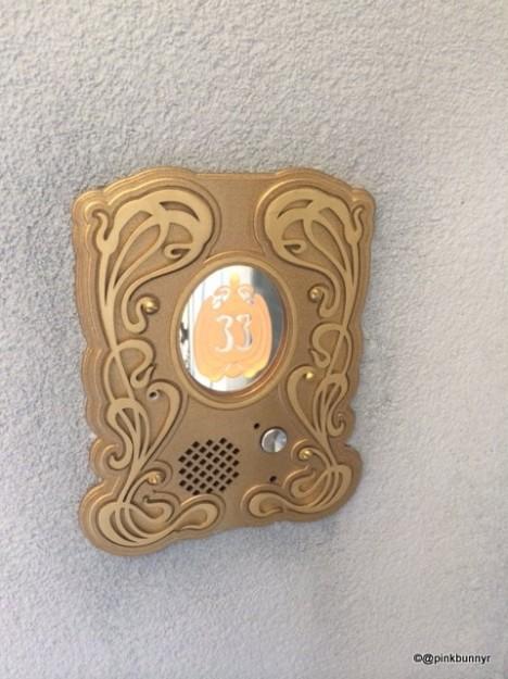 The New Doorbell