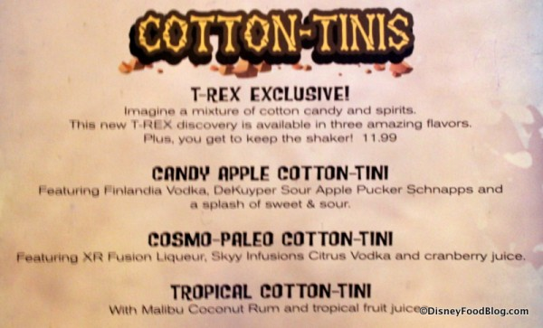 Cotton-Tini Menu -- Click to Enlarge