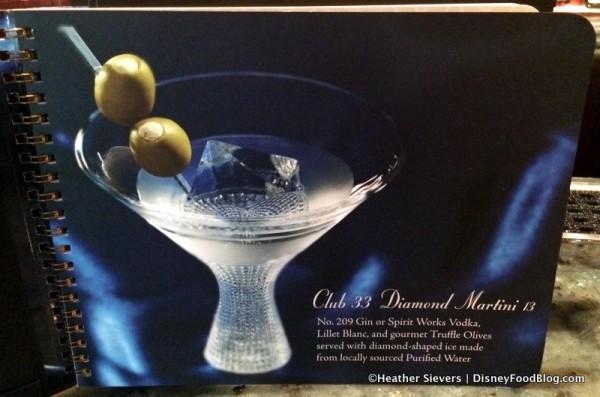 Diamond Martini in Salon