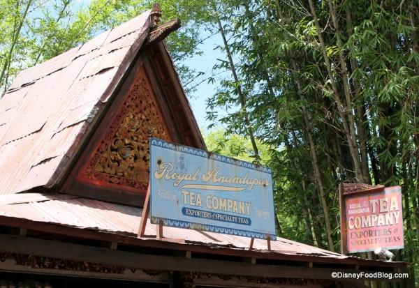 Anandapur Royal Tea Company