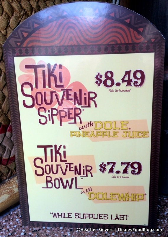 News Souvenir Tiki Dole Whip Cups Available To Celebrate