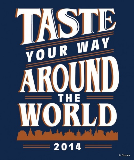 """2014 Epcot Food and Wine Festival """"Taste Your Way Around the World"""" Logo!"""