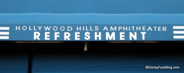 Hollywood Hills Amphitheater Refreshments