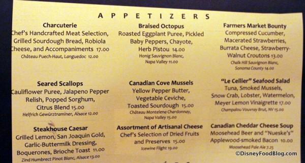 Menu -- Appetizers -- Click to Enlarge