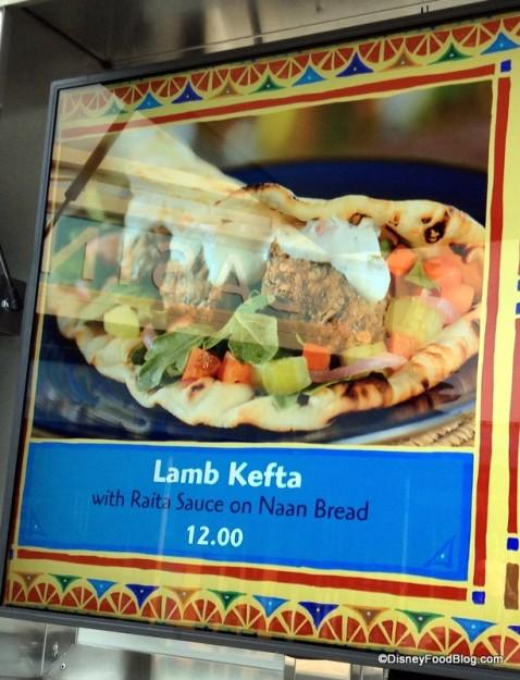 Lamb Kefta on Namaste Cafe menu