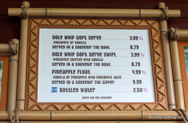 Pineapple Lanai Menu