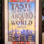 2014 Epcot Food and Wine Festival: Festival Center Tour