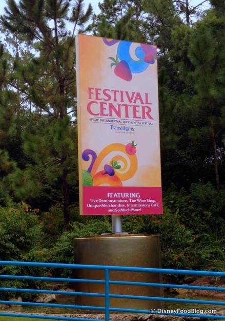 Festival Center Sign