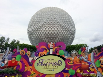 Welcome to the Epcot Food and Wine Festival!