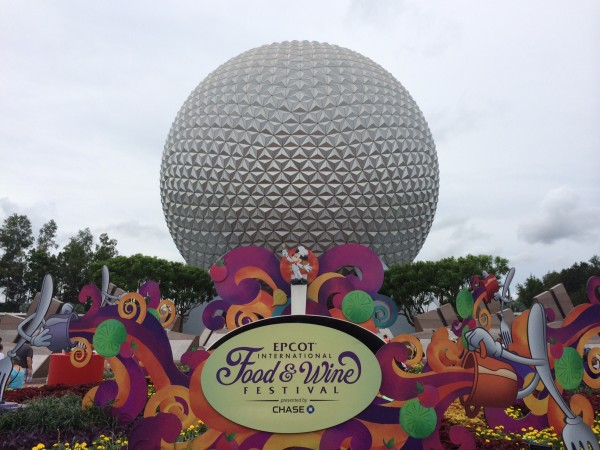 The Epcot Food and Wine Festival will soon be Underway!