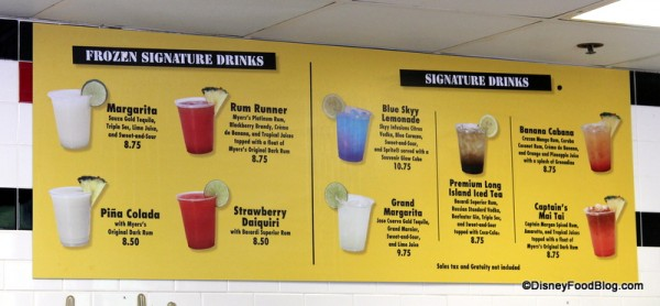 High Octane Refreshments Menu