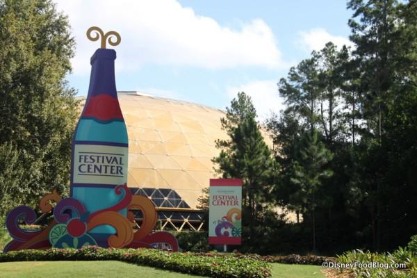 Festival Center
