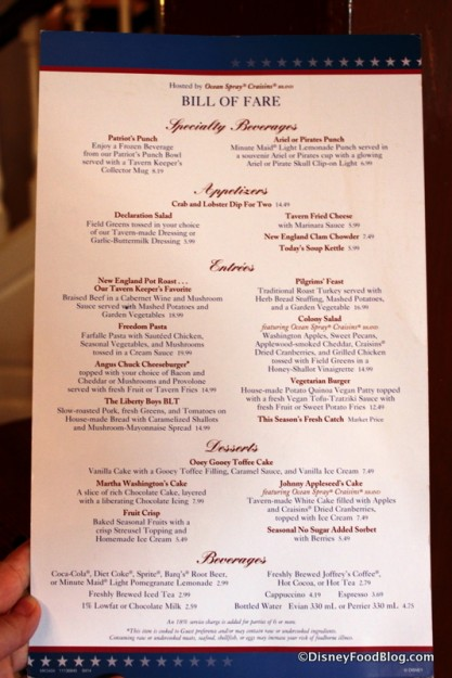 Lunch Menu -- Click to Enlarge