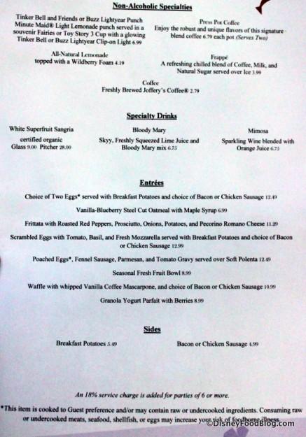 Trattoria al Forno Breakfast Menu -- Click to Enlarge