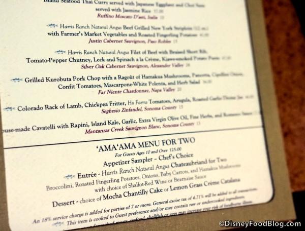 Review ama ama dinner at disney s aulani resort the for 456 fish menu