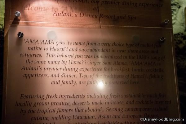 'Ama 'Ama Details