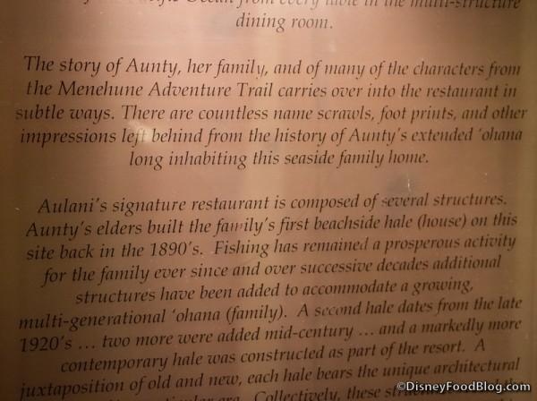 Aulani-AmaAma-Dinner-Story