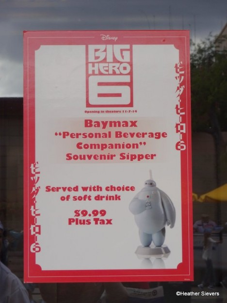 Baymax Sipper