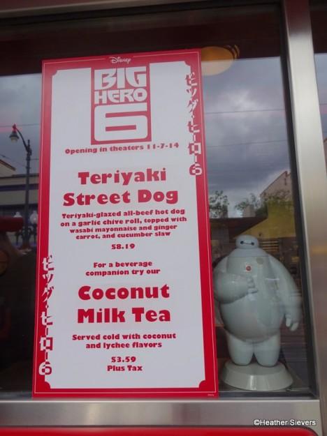 Big Hero 6 Meal Description