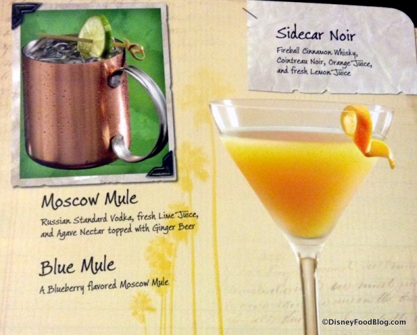 Moscow or Blue Mule, and Sidecar Noir