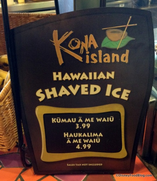 Koan Island Hawaiian Shaved ice sign