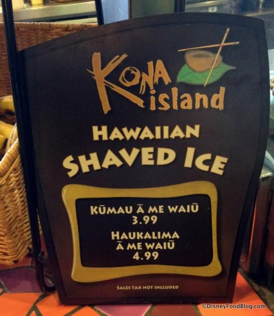 Koan Island Hawaiian Shaved ice sign