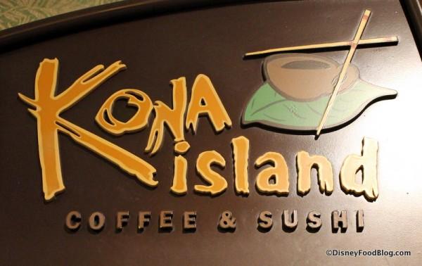 Kona Island sign