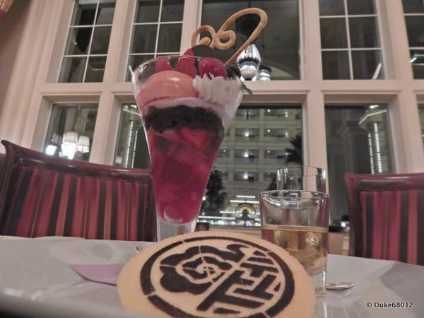 Minnie Parfait from the Dreamer's Lounge, Disneyland Tokyo Hotel