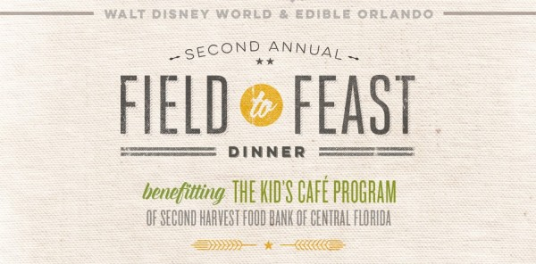 Field to Feast 2015 Logo