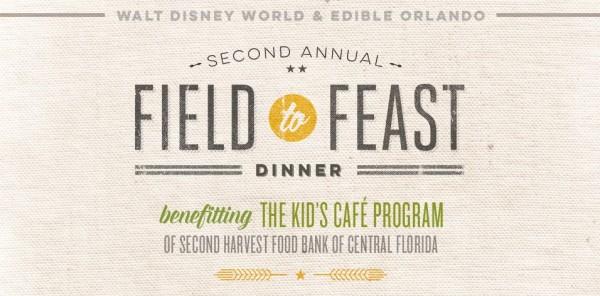 Field to Feast 2015 Logo