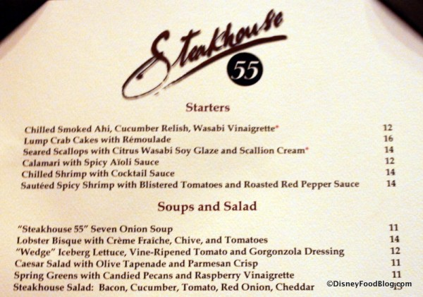Menu: Starters, Soups, and Salads -- Click to Enlarge