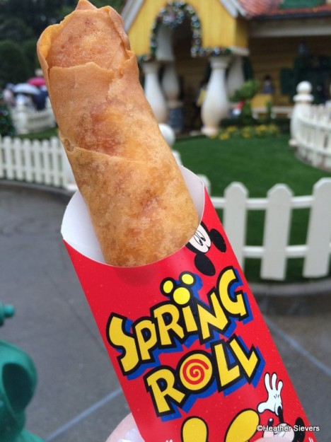 Pizza Spring Roll