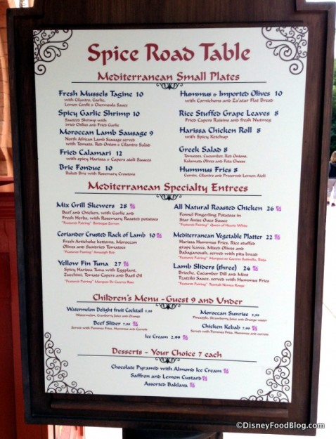Spice Road Table menu