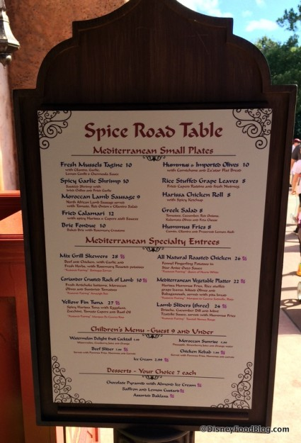 Spice Road Table Menu Now Includes Entrees